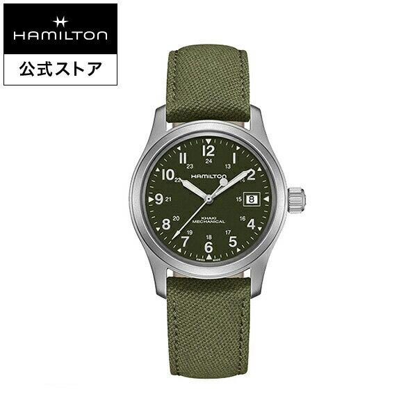 Hamilton ハミルトン 公式 腕時計 Khaki Field カーキ フィールド メカ メンズ テキスタイル H69419363 | 正規品 時計 メンズ腕時計 ブランド ベルト ウォッチ 手巻き 機械式 男性腕時計 シンプル グリーン 機械式腕時計 男性 20mm メンズウォッチ 男性用腕時計 5気圧防水