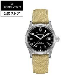 【ハミルトン 公式】 Hamilton Khaki Field カーキ フィールド メカ メンズ テキスタイル | 腕時計 時計 メンズ腕時計 ブランド ブランド腕時計 うでとけい ベルト ウォッチ ビジネス watch ウオッチ メンズウォッチ 男性用腕時計 男性 プレゼント 紳士時計 男性腕時計
