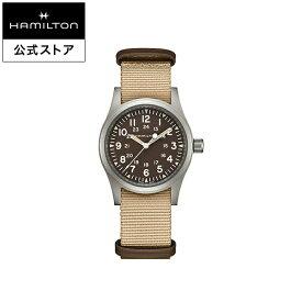 ハミルトン 公式 腕時計 HAMILTON Khaki Field カーキ フィールド メカニカル 機械式 手巻き 38.00MM テキスタイルベルト ブラウン × ベージュ H69439901 メンズ腕時計 男性 正規品 ブランド アウトドア