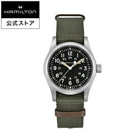 ハミルトン 公式 腕時計 HAMILTON Khaki Field カーキ フィールド メカニカル 機械式 手巻き 38.00MM テキスタイルベルト ブラック × グリーン H69439931 メンズ腕時計 男性 正規品 ブランド アウトドア