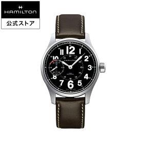 ハミルトン 公式 腕時計 Hamilton Khaki Officer カーキ フィールド オフィサーオート メンズ レザー | 正規品 時計 メンズ腕時計 ブランド ベルト 革ベルト ウォッチ ブランド腕時計 ビジネス うでとけい 男性腕時計 watch 紳士 革 男性 ウオッチ メンズウォッチ