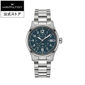 ハミルトン 公式 腕時計 Hamilton Khaki Field カーキ フィールド オート メンズ メタル | 腕時計 時計 メンズ腕時計 ギフト ブランド うでとけい ウォッチ ベルト watch ブランド腕時計 スイス ビジネス 男性用腕時計 紳士 男性 男性腕時計 ギフト スーツ