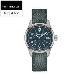 ハミルトン 公式 腕時計 HAMILTON Khaki Field カーキ フィールド オートマティック 自動巻き 40.00MM キャンバスベルト ブルー × グレー H70305943 メンズ腕時計 男性 正規品 ブランド アウトドア