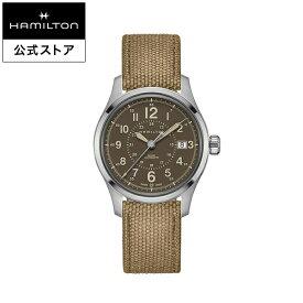 ハミルトン 公式 腕時計 HAMILTON Khaki Field カーキ フィールド オートマティック 自動巻き 40.00MM キャンバスベルト ブラウン × ベージュ H70305993 メンズ腕時計 男性 正規品 ブランド アウトドア