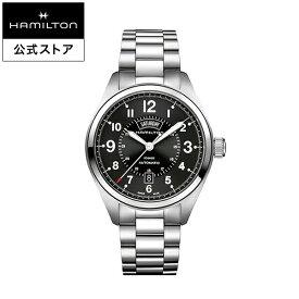 ハミルトン 公式 腕時計 HAMILTON Khaki Field Day Date カーキ フィールド デイデイト オートマティック 自動巻き 42.00MM ステンレススチールブレス ブラック × シルバー H70505133 メンズ腕時計 男性 正規品 ブランド アウトドア