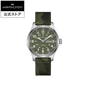ハミルトン 公式 腕時計 Hamilton Khaki Field Day Date カーキ フィールド デイデイト メンズ テキスタイル   正規品 ギフト 時計 メンズ腕時計 ブランド ベルト グリーン ウォッチ ブランド腕時計 ビジネス 男性腕時計 watch 紳士 革 男性 ウオッチ