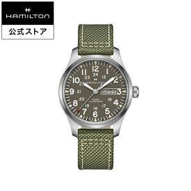 ハミルトン 公式 腕時計 HAMILTON Khaki Field Day Date カーキ フィールド デイデイト オートマティック 自動巻き 42.00MM テキスタイルベルト グレー × グリーン H70535081 メンズ腕時計 男性 正規品 ブランド アウトドア