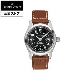 ハミルトン 公式 腕時計 HAMILTON Khaki Field カーキ フィールド オートマティック 自動巻き 42.00MM レザーベルト ブラック × ブラウン H70555533 メンズ腕時計 男性 正規品 ブランド アウトドア