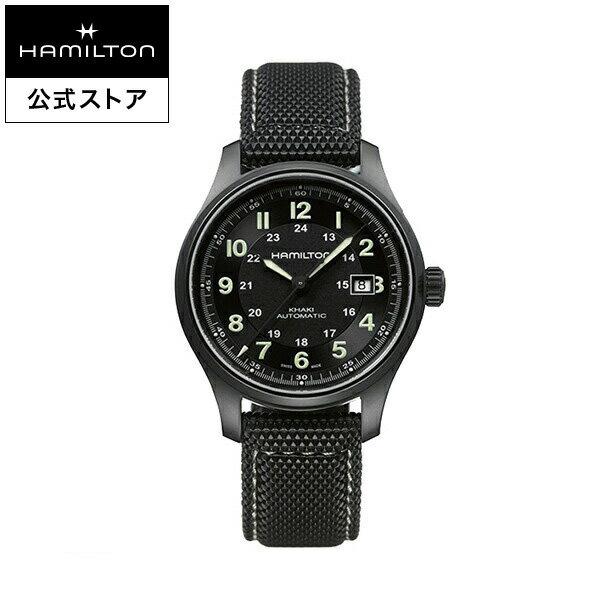 ハミルトン 公式 Hamilton Khaki Titanium カーキ フィールド チタニウム メンズ ラバー | 正規品 腕時計 時計 メンズ腕時計 ブランド腕時計 自動巻き パワーリザーブ ウォッチ 機械式 watch ウオッチ 自動巻 男性用腕時計 ブラック 男性 プレゼント 男性腕時計 おしゃれ