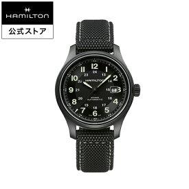 ハミルトン 公式 腕時計 HAMILTON Khaki Field Khaki Titanium カーキ フィールド カーキ チタニウム オートマティック 自動巻き 42.00MM ラバーベルト ブラック × ブラック H70575733 メンズ腕時計 男性 正規品 ブランド アウトドア