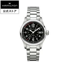 【ハミルトン 公式】 Hamilton Khaki Field カーキ フィールド オート メンズ メタル | 男性 腕時計 時計 ウォッチ ウオッチ watch 紳士 ブランド メンズ腕時計 男性用腕時計 メンズウォッチ ブランド腕時計 ベルト ビジネス ギフト プレゼント スイス