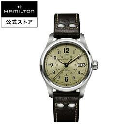 ハミルトン 公式 腕時計 HAMILTON Khaki Field カーキ フィールド オートマティック 自動巻き 40.00MM レザーベルト ベージュ × ブラウン H70595523 メンズ腕時計 男性 正規品 ブランド アウトドア