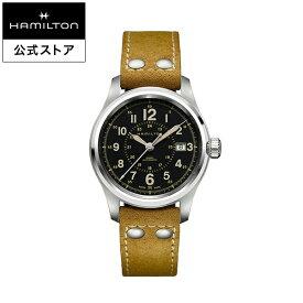 ハミルトン 公式 腕時計 HAMILTON Khaki Field カーキ フィールド オートマティック 自動巻き 40.00MM レザーベルト ブラック × ベージュ H70595593 メンズ腕時計 男性 正規品 ブランド アウトドア