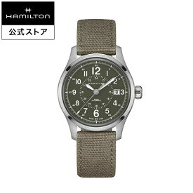 ハミルトン 公式 腕時計 HAMILTON Khaki Field カーキ フィールド オートマティック 自動巻き 40.00MM キャンバスベルト グリーン × グリーン H70595963 メンズ腕時計 男性 正規品 ブランド アウトドア