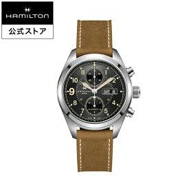 ハミルトン 公式 腕時計 Hamilton Khaki Field カーキ フィールド オートクロノ メンズ レザー   正規品 時計 メンズ腕時計 クロノグラフ 革ベルト ウォッチ ブランド腕時計 男性腕時計 watch 男性 プレゼント ウオッチ メンズ時計 メンズウォッチ 10気圧防水