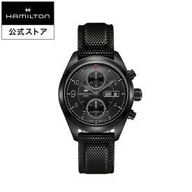 ハミルトン 公式 腕時計 HAMILTON Khaki Field カーキ フィールド オートマティック 自動巻き 42.00MM ラバーベルト ブラック × ブラック H71626735 メンズ腕時計 男性 正規品 ブランド アウトドア