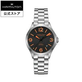 Hamilton ハミルトン 公式 腕時計 Khaki Air Race カーキ アビエーション エアレース チーム ハミルトン モデル メンズ メタル | 正規品 時計 メンズ腕時計 ブランド ウォッチ パイロットウォッチ watch アビエイション 紳士 男性 メンズウォッチ