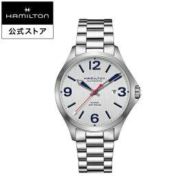 ハミルトン 公式 腕時計 Hamilton Khaki Air Race カーキ アビエーション エアレース 公式タイムキーパーモデル メンズ メタル | 正規品 時計 メンズ腕時計 ブランド パイロット ブレスレットウォッチ ウォッチ 自動巻 パイロットウォッチ 機械式 アビエイション シルバー