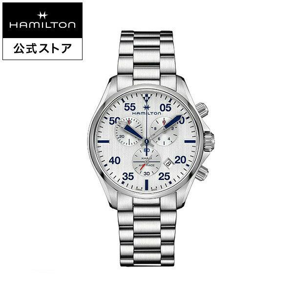 ハミルトン 公式 腕時計 Hamilton KHAKI PILOT CHRONO QUARTZ OFFICIAL TIMEKEEPER EDITION カーキ パイロット クロノクォーツ オフィシャル タイムキーパー メンズ メタル| 正規品 時計 メンズ腕時計 クォーツ ウォッチ 男性 アビエーション パイロットウォッチ エアレース