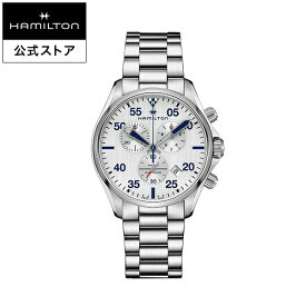 Hamilton ハミルトン 公式 腕時計 KHAKI PILOT CHRONO QUARTZ OFFICIAL TIMEKEEPER EDITION カーキ パイロット クロノクォーツ オフィシャル タイムキーパー メンズ メタル | 正規品 時計 メンズ腕時計 アビエーション ウォッチ パイロットウォッチ エアレース