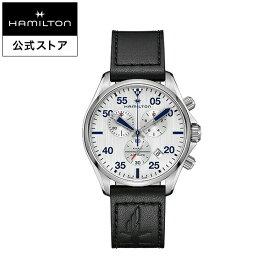 ハミルトン 公式 腕時計 Hamilton KHAKI PILOT CHRONO QUARTZ OFFICIAL TIMEKEEPER EDITION カーキ パイロット クロノクォーツ オフィシャル タイムキーパー メンズ レザー| 正規品 時計 メンズ腕時計 アビエーション 革ベルト ウォッチ パイロットウォッチ エアレース