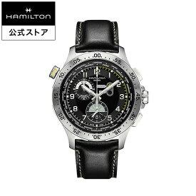 ハミルトン 公式 腕時計 Hamilton Worldtimer カーキ アビエーション ワールドタイマー メンズ レザー | 正規品 時計 メンズ腕時計 ブランド ベルト 革ベルト ウォッチ ブランド腕時計 パイロットウォッチ ビジネス watch アビエイション 紳士 メンズウォッチ