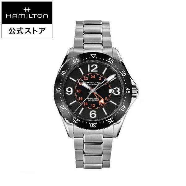 ハミルトン 公式 腕時計 Hamilton Khaki Pilot GMT カーキ パイロット メンズ メタル | 正規品 時計 メンズ腕時計 ブランド ウォッチ アビエイション watch 紳士 男性 自動巻 パイロットウォッチ メンズウォッチ アビエーションウォッチ ナビゲーションウォッチ 父の日