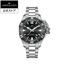 Hamilton ハミルトン 公式 腕時計 Khaki Navy Frogman カーキ ネイビー オープンウォーター メンズ メタル | 正規品 時計 メンズ腕時計 ブランド ブレスレットウォッチ ベルト ウォッチ ビジネス 紳士時計 男性腕時計 watch 男性 オフィス スーツ クールビズ 男性用腕時計