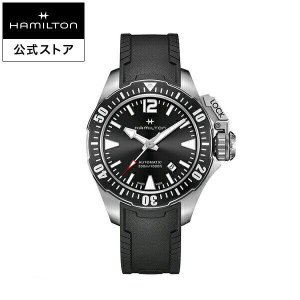 【ハミルトン 公式】 Hamilton Khaki Navy Frogman カーキ ネイビー オープンウォーター メンズ ラバー | 腕時計 時計 メンズ腕時計 ブランド うでとけい ウォッチ ベルト watch ブランド 時計 ビジネス 男性用腕時計 男性 メンズウォッチ スーツ クールビズ オフィス