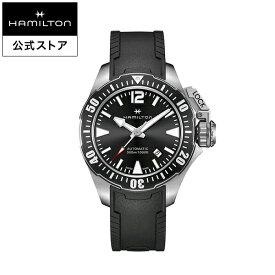 ハミルトン 公式 腕時計 Hamilton Khaki Navy Frogman カーキ ネイビー オープンウォーター メンズ ラバー | 腕時計 時計 ギフト メンズ腕時計 ブランド うでとけい ウォッチ ベルト watch ブランド 時計 ビジネス 男性用腕時計 男性 メンズウォッチ スーツ クールビズ