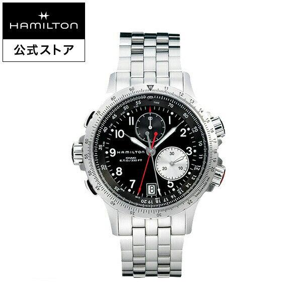 【ハミルトン 公式】 Hamilton Khaki ETO カーキ アビエーション E.T.O. メンズ メタル | 腕時計 時計 メンズ腕時計 ブランド ブランド腕時計 うでとけい ベルト ウォッチ ビジネス watch ウオッチ メンズウォッチ 男性用腕時計 男性 プレゼント 紳士 男性腕時計 おしゃれ