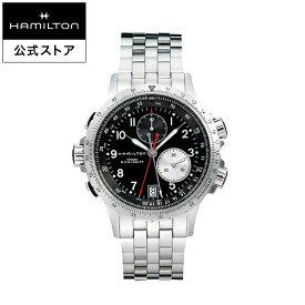 Hamilton ハミルトン 公式 腕時計 Khaki ETO カーキ アビエーション E.T.O. メンズ メタル | 正規品 時計 メンズ腕時計 ブランド ブレスレットウォッチ ベルト ウォッチ パイロットウォッチ ビジネス おしゃれ watch アビエイション 紳士 男性 プレゼント メンズウォッチ