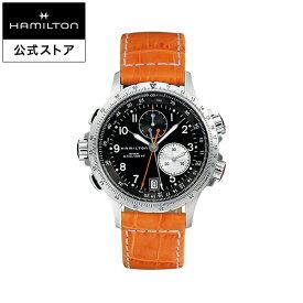 ハミルトン 公式 腕時計 Hamilton Khaki ETO カーキ アビエーション E.T.O. メンズ レザー| 正規品 時計 メンズ腕時計 ブランド ギフト クロノグラフ クォーツ 革ベルト ブランド腕時計 パイロットウォッチ クロノ おしゃれ クオーツ アビエイション オレンジ 革
