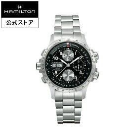 Hamilton ハミルトン 公式 腕時計 Khaki X-Wind カーキ アビエーション X-ウィンド メンズ メタル H77616133 | 正規品 時計 メンズ腕時計 ブランド パイロット ベルト クロノグラフ ウォッチ パイロットウォッチ クロノ アビエイション 男性 メタルバンド メンズウォッチ