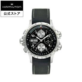 【ハミルトン 公式】 Hamilton Khaki X-Wind カーキ アビエーション X-Wind X-ウィンド メンズ ラバー | 腕時計 時計 メンズ腕時計 ブランド ウォッチ アビエイション ベルト watch ブランド腕時計 パイロットウォッチ 紳士時計 ビジネス 男性 メンズウォッチ ブランド時計