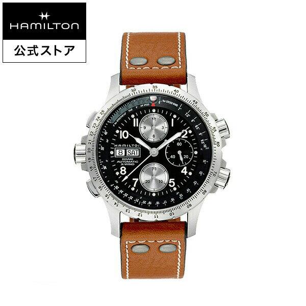 ハミルトン 公式 腕時計 Hamilton Khaki X-Wind カーキ アビエーション X-ウィンド メンズ レザー| 正規品 時計 メンズ腕時計 ブランド クロノグラフ ウォッチ 革ベルト 機械式 アビエイション クロノ 男性 パイロット パイロットウォッチ メンズウォッチ 父の日 ギフト