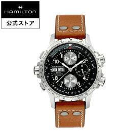 Hamilton ハミルトン 公式 腕時計 Khaki X-Wind カーキ アビエーション X-ウィンド メンズ レザー H77616533 |正規品 時計 メンズ腕時計 ブランド パイロット クロノグラフ 革ベルト ウォッチ パイロットウォッチ 機械式 クロノ アビエイション 男性 メンズウォッチ 自動巻き