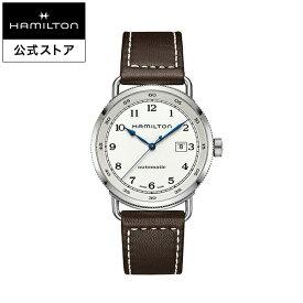 ハミルトン 公式 腕時計 HAMILTON Khaki Navy Khaki Navy カーキ ネイビー パイオニア オートマティック 自動巻き 43.00MM レザーベルト シルバー × ブラウン H77715553 メンズ腕時計 男性 正規品 ブランド 防水