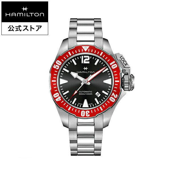 Hamilton ハミルトン 公式 腕時計 Khaki Navy Frogman D A42-bk-brc カーキ ネイビー オープンウォーター メンズ メタル | 正規品 時計 メンズ腕時計 ブランド ブレスレットウォッチ ダイバーズウォッチ ウォッチ 自動巻 防水 機械式 watch 男性 防水腕時計 30気圧防水
