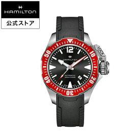 ハミルトン 公式 Hamilton Khaki Navy Frogman D A42-bk-r-bk カーキ ネイビー オープンウォーター メンズ ラバー| 正規品 腕時計 ギフト 時計 メンズ腕時計 ラバーベルト ダイバーズウォッチ ウォッチ 防水 機械式 自動巻 男性用腕時計 おしゃれ 30気圧防水