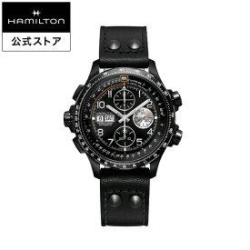 ハミルトン 公式 腕時計 HAMILTON Khaki Aviation Khaki X-Wind カーキ アビエーション X-Wind オートマティック 自動巻き 45.00MM レザーベルト ブラック × ブラック H77736733 メンズ腕時計 男性 正規品 航空時計 パイロットウォッチ