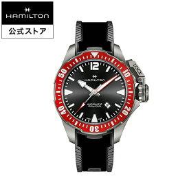 ハミルトン 公式 腕時計 HAMILTON Khaki Navy Khaki Navy カーキ ネイビー フロッグマン チタニウム オートマティック 自動巻き 46.00MM ラバーベルト ブラック × ブラック H77805335 メンズ腕時計 男性 正規品 ブランド 防水