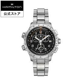 Hamilton ハミルトン 公式 腕時計 Khaki X-Wind GMT カーキ アビエーション X-Wind GMT メンズ メタル | 正規品 時計 メンズ腕時計 ブランド ブレスレットウォッチ クロノグラフ クォーツ ウォッチ パイロットウォッチ クロノ おしゃれ クオーツ アビエイション 電池 ギフト