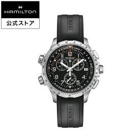 ハミルトン 公式 腕時計 HAMILTON Khaki Aviation Khaki X-Wind カーキ アビエーション X-Wind GMT クオーツ クォーツ 46.00MM ラバーベルト ブラック × ブラック H77912335 メンズ腕時計 男性 正規品 航空時計 パイロットウォッチ