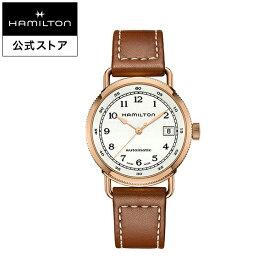 ハミルトン 公式 腕時計 Hamilton Khaki Navy Pioneer カーキ ネイビー パイオニア オート メンズ レザー | 正規品 ギフト 時計 メンズ腕時計 ブランド ベルト 革ベルト ウォッチ ブランド腕時計 ビジネス うでとけい 男性腕時計 watch 紳士 革 男性