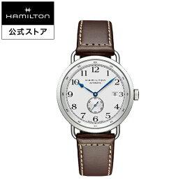 ハミルトン 公式 腕時計 HAMILTON Khaki Navy Khaki Navy カーキ ネイビー パイオニア スモールセコンド オートマティック 自動巻き 40.00MM レザーベルト ホワイト × ブラウン H78465553 メンズ腕時計 男性 正規品 ブランド 防水