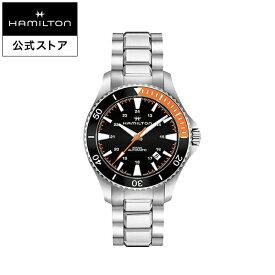 ハミルトン 公式 腕時計 HAMILTON Khaki Navy Khaki Scuba カーキ ネイビー スキューバ オートマティック 自動巻き 40.00MM ステンレススチールブレス ブラック × シルバー H82305131 メンズ腕時計 男性 正規品 ブランド 防水