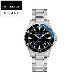 ハミルトン 公式 腕時計 Hamilton Khaki Navy Scuba カーキ ネイビー スキューバ メンズ メタル | 正規品 時計 ギフト メンズ腕時計 ブランド ブレスレットウォッチ ダイバーズウォッチ ウォッチ 自動巻 防水 アウトドア 男性 防水 スポーツ 10気圧 カジュアル