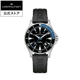 ハミルトン 公式 腕時計 Hamilton KHAKI NAVY SCUBA カーキネイビースキューバ メンズ ラバー | 正規品 メンズ腕時計 ブランド ウォッチ ギフト watch 10気圧防水 男性用腕時計 メンズウォッチ 機械式自動巻 父の日 ギフト