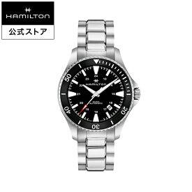 Hamilton ハミルトン 公式 腕時計 Khaki Scuba カーキ ネイビー スキューバ メンズ メタル | 正規品 時計 メンズ腕時計 ブランド ブレスレットウォッチ ベルト ウォッチ ビジネス おしゃれ 男性腕時計 watch 紳士 男性 オフィス プレゼント スーツ クールビズ 男性用腕時計